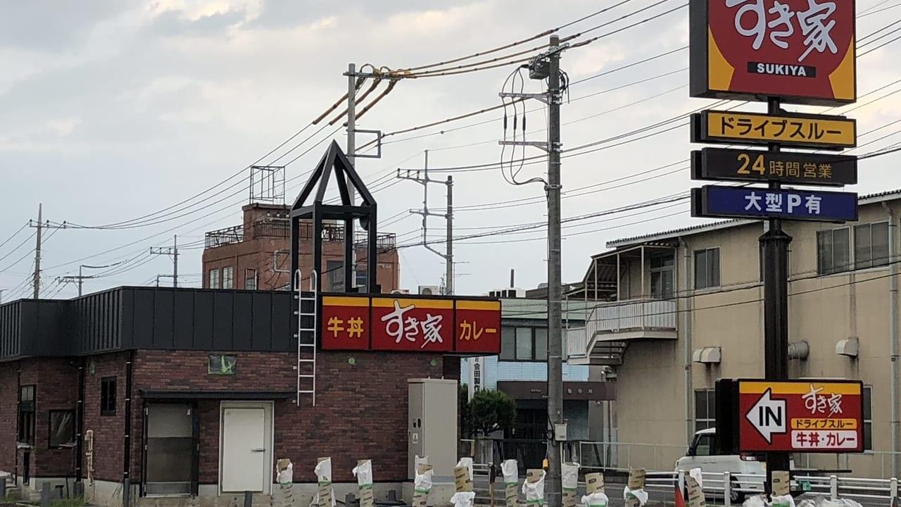 桶川加納店すき家