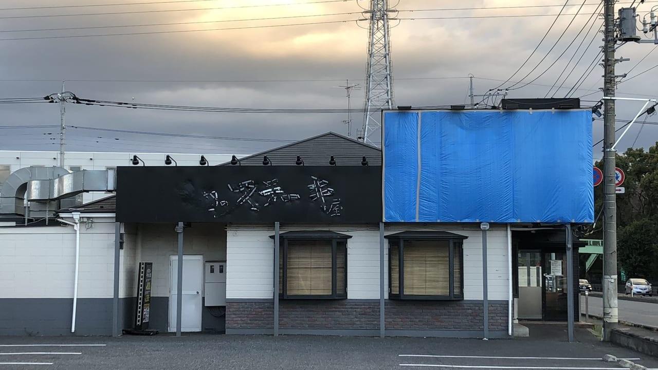 伝説のステーキ17号上尾店閉店