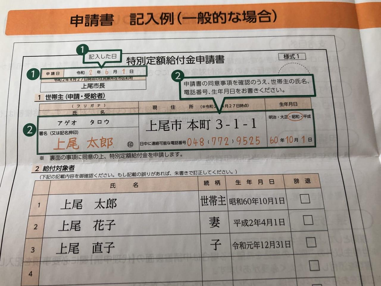 海老名 市 給付 金 神奈川県(補助金・助成金・融資情報) 新型コロナウィルス関連情報