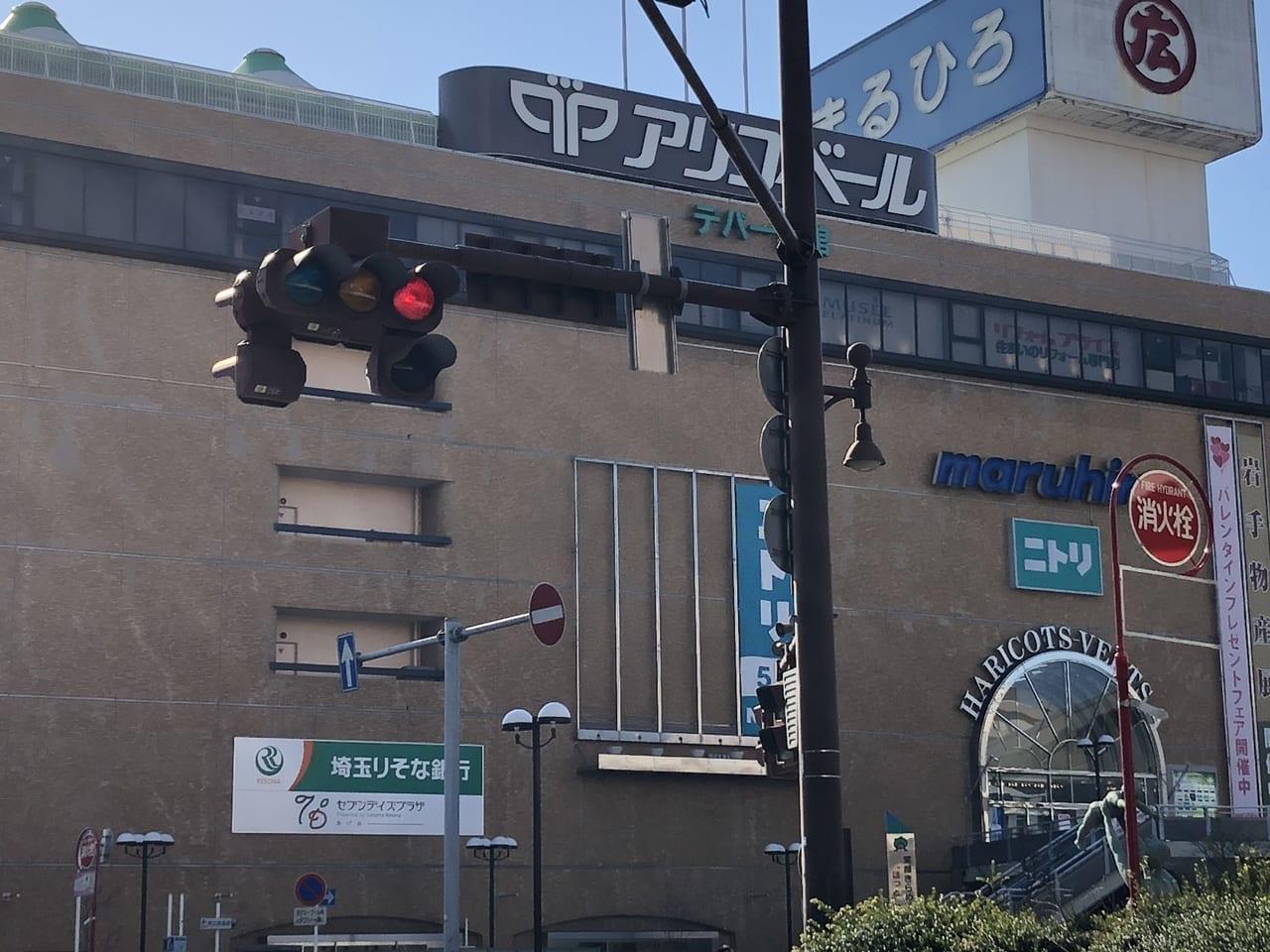 丸広百貨店上尾店
